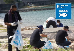 水辺清掃2021