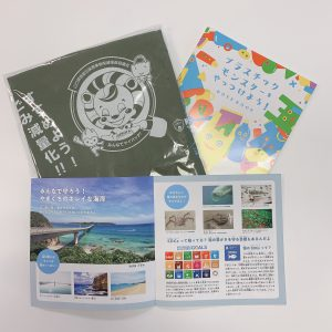 SDGs Yamaguchi A